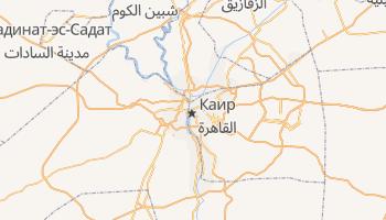 Каир - детальная карта
