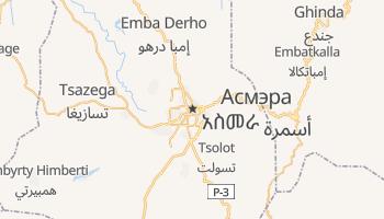 Асмара - детальная карта
