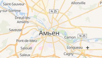 Амьен - детальная карта
