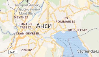 Анси - детальная карта