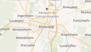 Кольмар - детальная карта