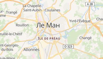 Ле-Ман - детальная карта