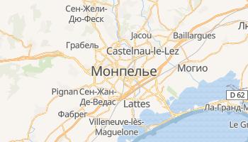 Монпелье - детальная карта