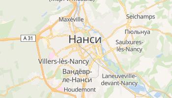 Нанси - детальная карта
