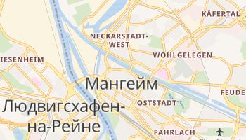 Мангейм - детальная карта
