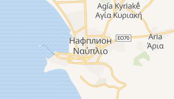Нафплион - детальная карта