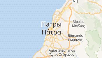 Патры - детальная карта