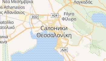 Салоники - детальная карта