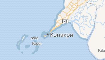 Конакри - детальная карта