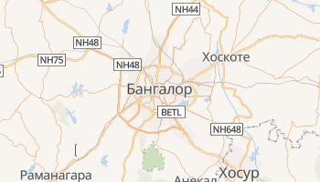 Бангалор - детальная карта