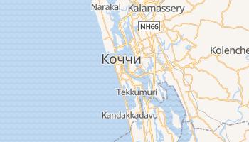 Кочин - детальная карта