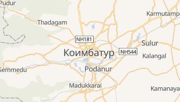 Коямпуттур - детальная карта