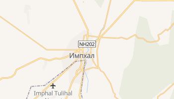 Импхал - детальная карта