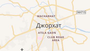Джорхат - детальная карта