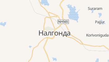 Налгонда - детальная карта