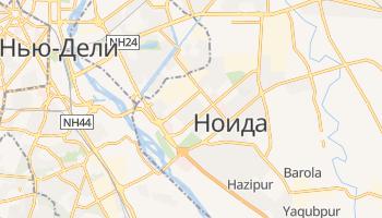 Ноида - детальная карта
