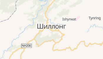 Шиллонг - детальная карта
