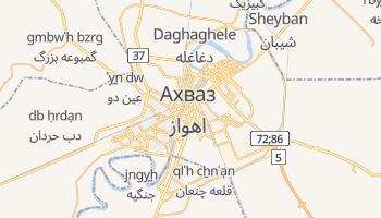 Ахваз - детальная карта