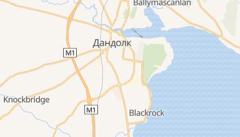 Дандолк - детальная карта