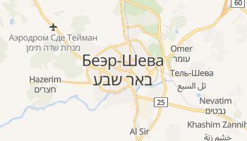 Беэр-Шева - детальная карта