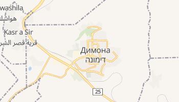 Димона - детальная карта