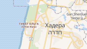 Хадера - детальная карта