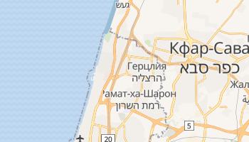 Герцлия - детальная карта