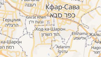 Ход-ха-Шарон - детальная карта