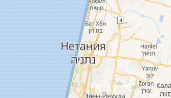 Нетания - детальная карта