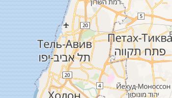 Рамат-Ган - детальная карта