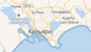 Кальяри - детальная карта