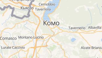 Комо - детальная карта