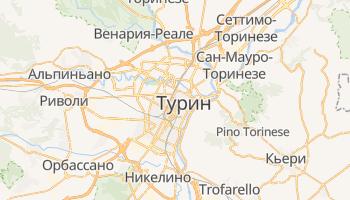 Турин - детальная карта
