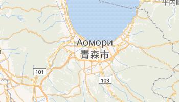 Аомори - детальная карта