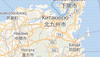 Китакюсю - детальная карта