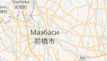 Маэбаси - детальная карта