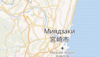 Миядзаки - детальная карта