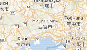 Нисиномия - детальная карта