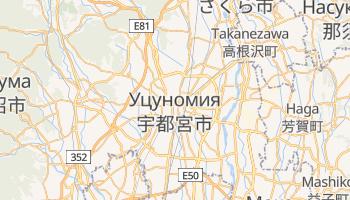 Уцуномия - детальная карта