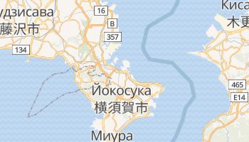 Йокосука - детальная карта