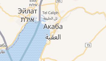 Акаба - детальная карта