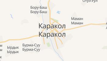 Каракол - детальная карта
