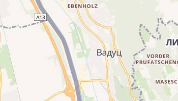 Вадуц - детальная карта