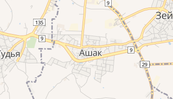 Ашак - детальная карта