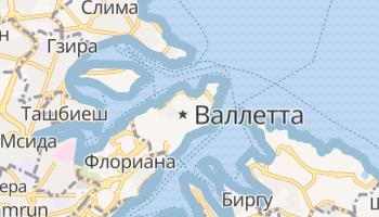 Валлетта - детальная карта