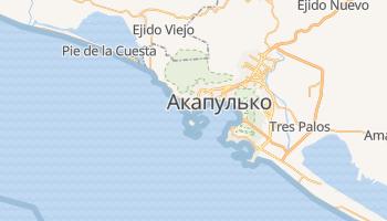 Акапулько - детальная карта