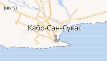 Кабо-Сан-Лукас - детальная карта