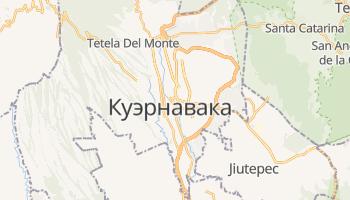 Куэрнавака - детальная карта