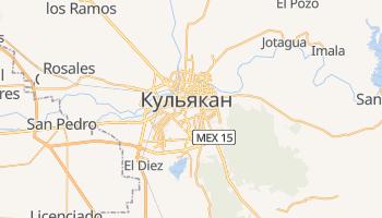 Кульякан-Росалес - детальная карта