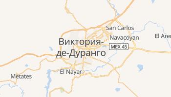 Дуранго - детальная карта